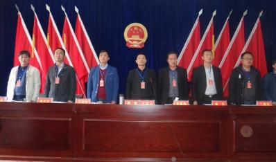 龙安镇第一届人民代表大会第四次会议隆重开幕