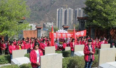 彝良团县委:缅怀革命先烈  弘扬爱国主义精神