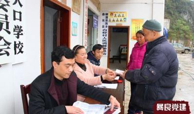 彝良金融部门积极支持易地扶贫搬迁项目建设