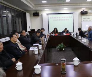 彝良县召开在昆老干部暨流动党员2018年迎新春座谈会