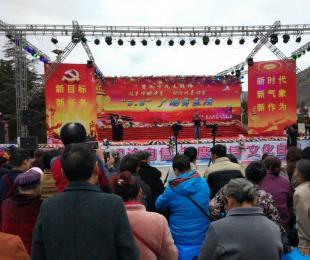 """彝良县举办""""汇聚巾帼力量、助推脱贫攻坚"""" 广场舞表演活动"""