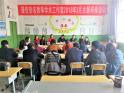 昭通市聂钦珍名师工作室3月主题研修活动在彝良特校举行