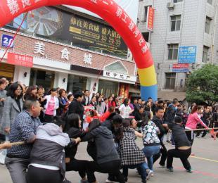 彝良县总工会开展全县职工职工拔河比赛活动