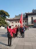 彝良县在昆党工委举行庆祝新中国成立70周年系列活动