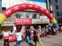 """彝良县总工会参加""""6·26""""国际禁毒宣传日活动"""