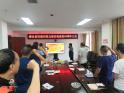 彝良县住建局党支部召开庆祝建党99周年大会
