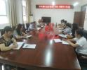 彝良县委党校开展7月主题党日活动