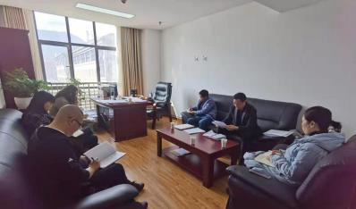 中共彝良县委县直机关工委召开党史学习教育动员大会