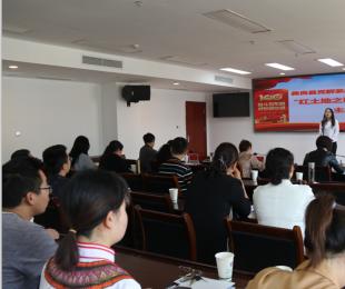 彝良县党群系统开展庆祝建党100周年主题演讲比赛